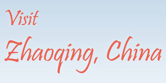 Brochure Visit Zhaoqing 01