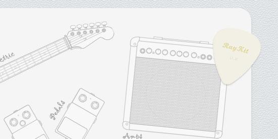 Guitar Gears Gallery
