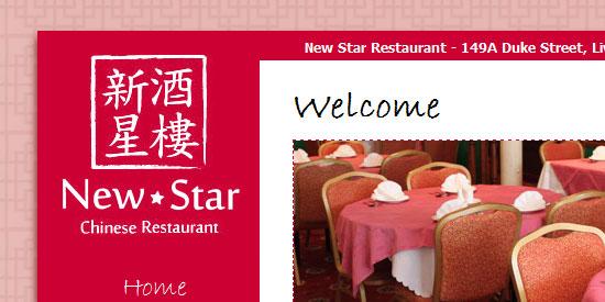 New Star Restaurant